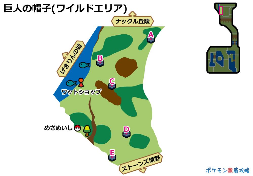 かみなり ソード パンチ シールド