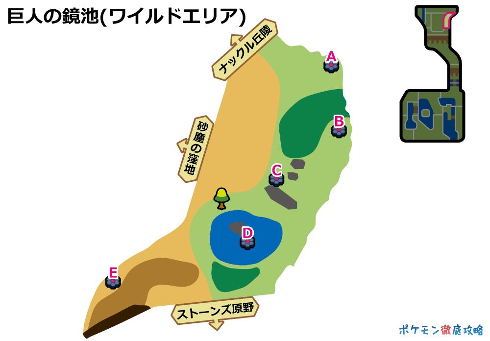 ポケモン イカサマ