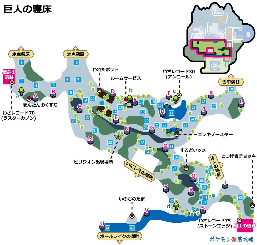 タイプ ポケモン 剣 相性 盾