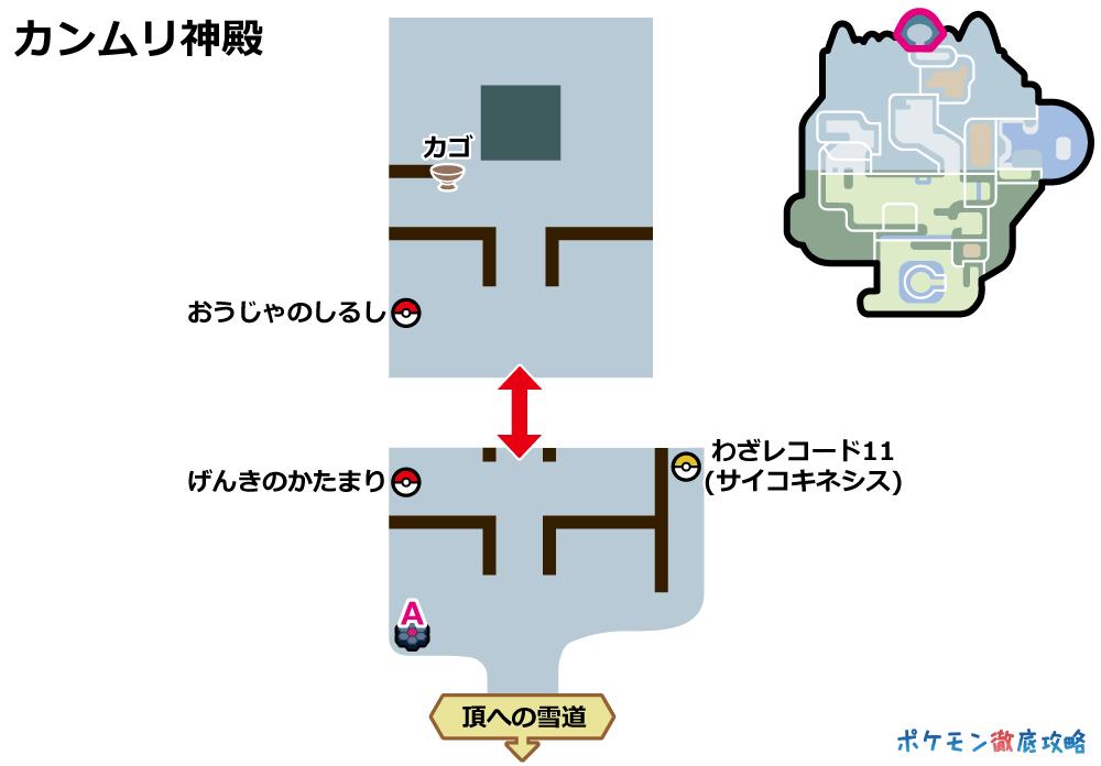 エナジーボール 剣盾
